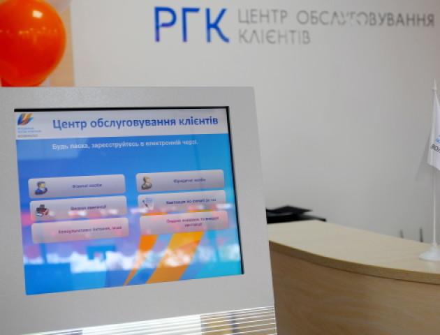 РГК вдвічі збільшила кількість інноваційних Центрів обслуговування клієнтів