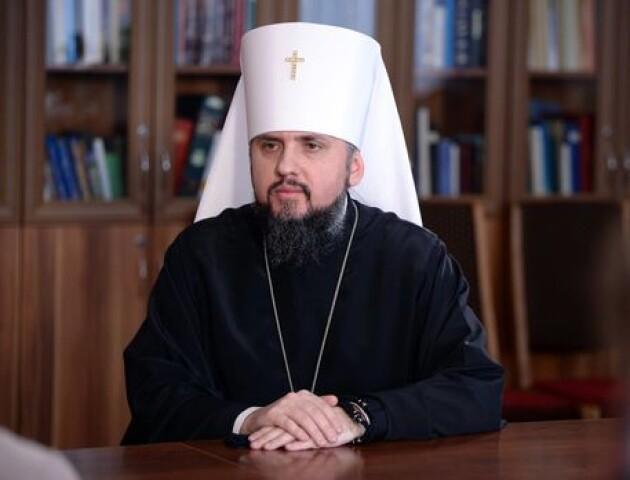Митрополит Епіфаній заявив про остаточну ліквідацію УПЦ та УАПЦ