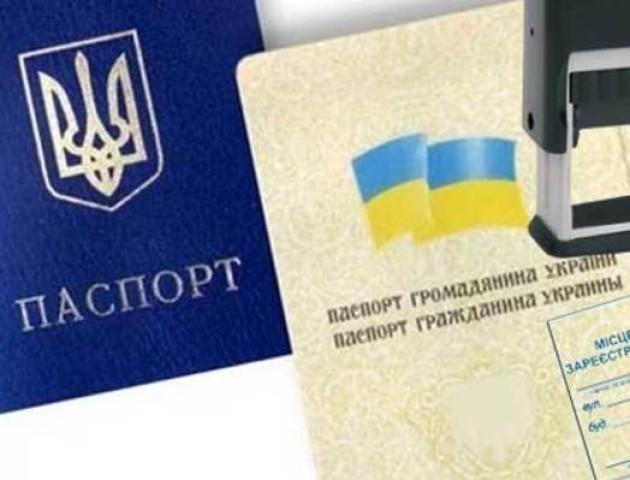 Що зміниться зі скасуванням прописки в Україні