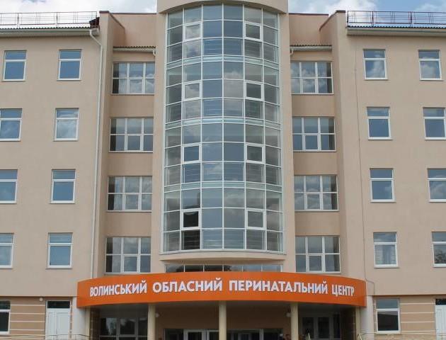 У Волиньраді хочуть назвати перинатальний центр на честь Клімчука