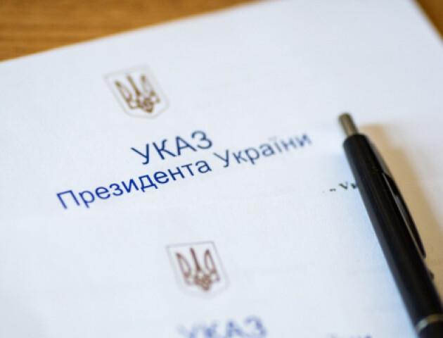 Волинський спортсмен отримуватиме стипендію від Зеленського