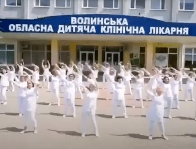 Луцькі медики привітали колег запальним танцем. Відео