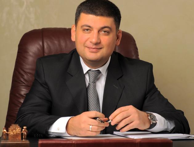 Гройсман привітав українців з річницею референдуму 1991 року
