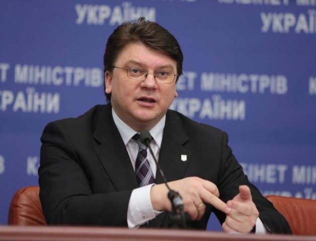 На Волині перебуватиме Міністр молоді та спорту України: повідомили програму