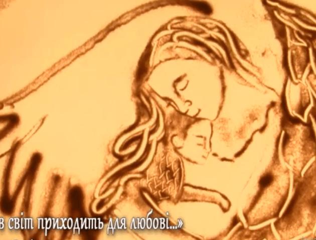 Волинський священик показав фільм про маму. ВІДЕО