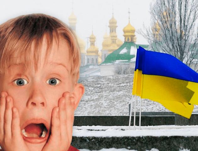 У мережі набирає популярність українська пародія на фільм «Сам удома». ВІДЕО