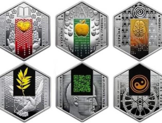 В Україні випустили шестикутні монети номіналом 5 гривень