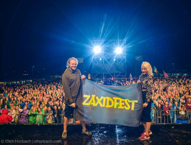 З'явилася карта фестивалю ZaxidFest