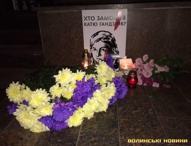 У Луцьку вшанували пам'ять Катерини Гандзюк. ФОТО