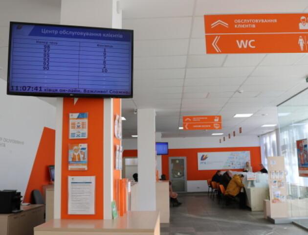 Два сучасні Центри обслуговування клієнтів відкрив «Волиньгаз»