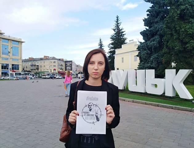У Луцьку провели акцію на підтримку Олега Сенцова. ФОТО