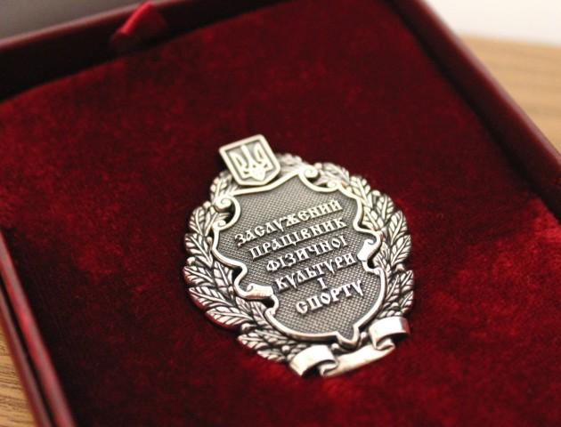 Волинянка отримала почесне звання від Президента