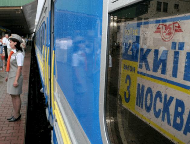 У Росії госпіталізували 5 громадян України. Вони їхали потягом «Київ-Москва»
