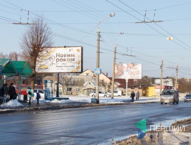 Суд визнав незаконним рішення Луцькради про підняття тарифу на рекламу