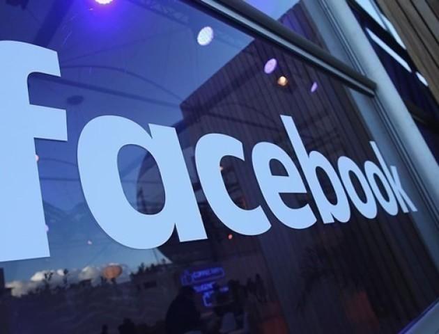 На вирішення проблеми із витоком даних користувачів Facebook знадобиться декілька років