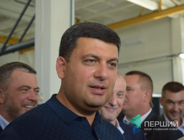 Гройсман розповів скільки з держбюджету вже вклали у будівництво школи №27 у Луцьку