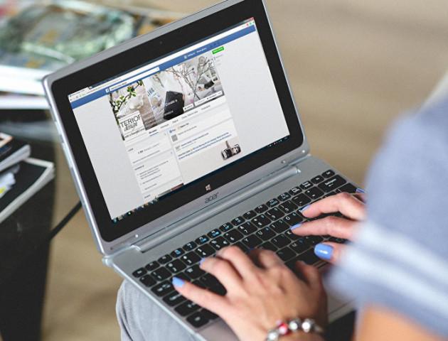 Луцький священик проповідує через Фейсбук та Вайбер