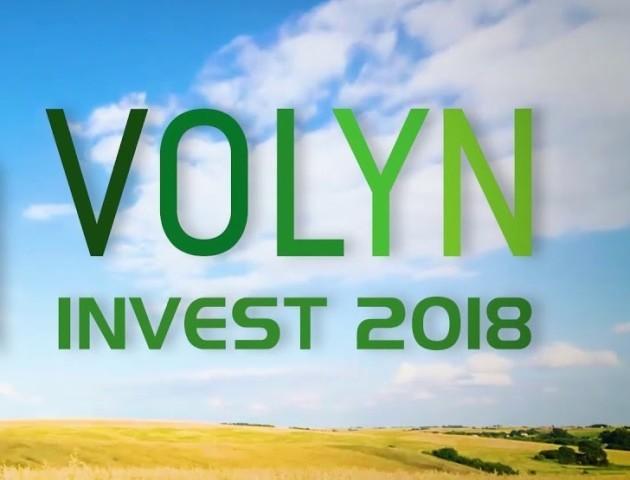 Більше 700 учасників відвідає «Волинь - Інвест 2018»