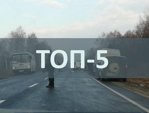 Шоу «Холостяк», ДТП та «накрита» порностудія: ТОП-5 за вихідні