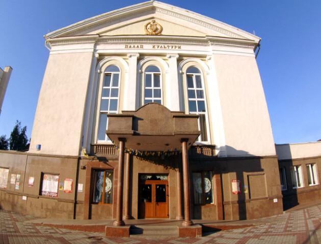У Луцькому палаці культури - спалах коронавірусу. Перенесено концерт.