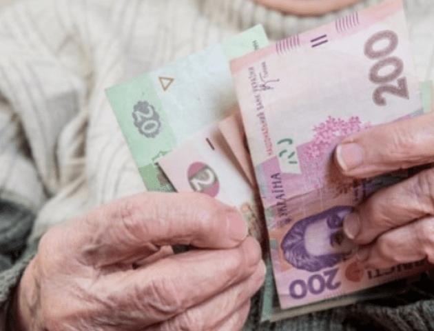 У частини українців можуть забрати пенсії
