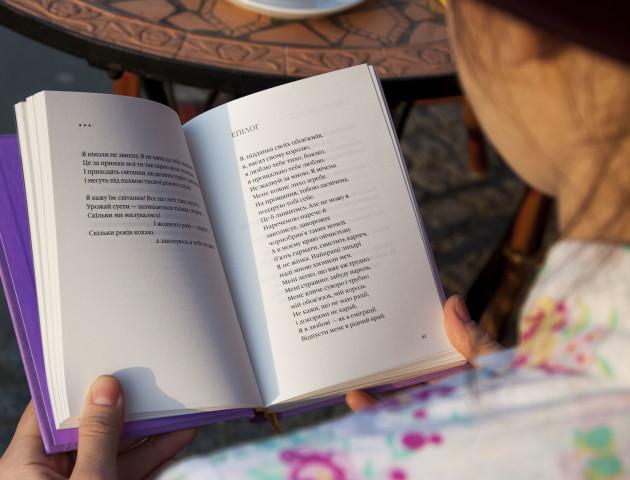 Поезія та музика у «Кораблику»: лучан кличуть на затишний вечір віршів