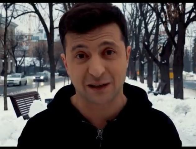 Зеленський вже оголосив «набір у команду». Йдеться в тому числі про збір грошей. ВІДЕО