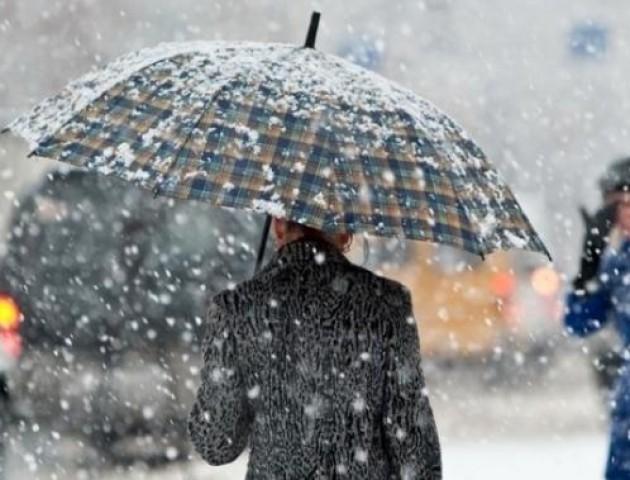 Дощ зі снігом: якою буде погода в Луцьку та в області 29 грудня