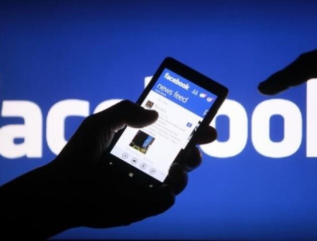 Facebook допомагатиме знайти роботу