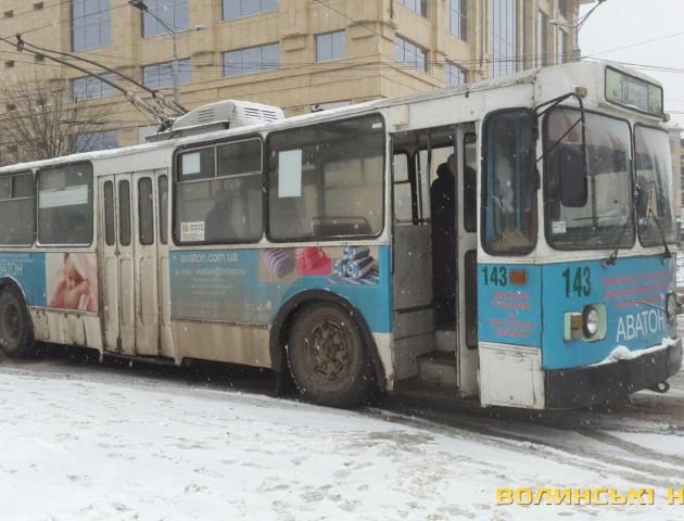 Луцькі тролейбуси працюють у збиток. ВІДЕО