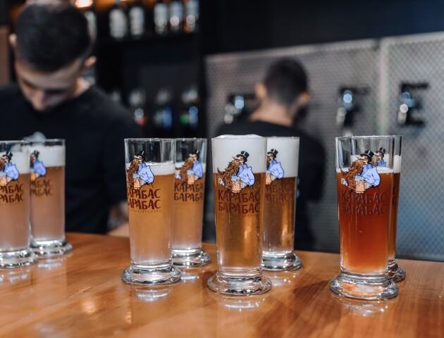У «Карабасі Барабасі» – пиво за півціни