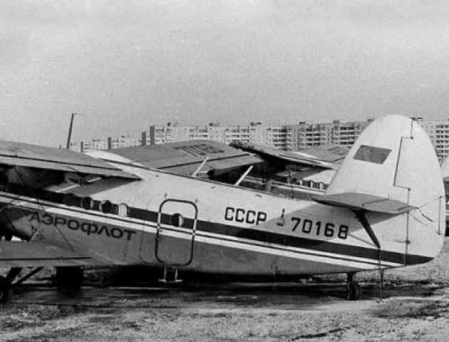 Як виглядав аеродром у Луцьку в 1980-ті. ФОТО