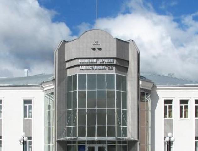 У Волинському окружному адмінсуді заявили, що прокуратура незаконно проводила у них обшук