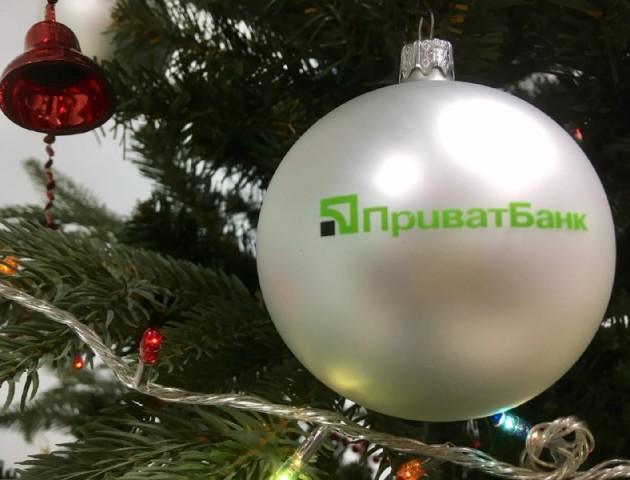 Як працюватиме ПриватБанк на Волині у період новорічно-різдвяних свят
