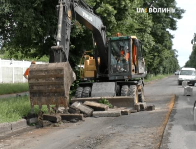 У Луцьку ремонтують вулицю Ківерцівську