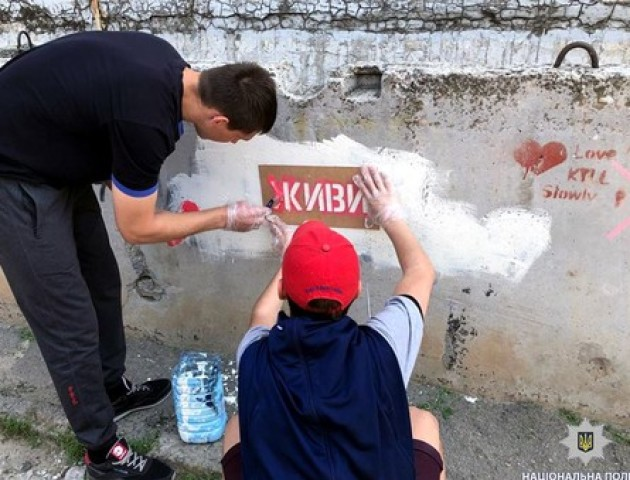 Волинян закликають замальовувати написи з рекламою наркотиків