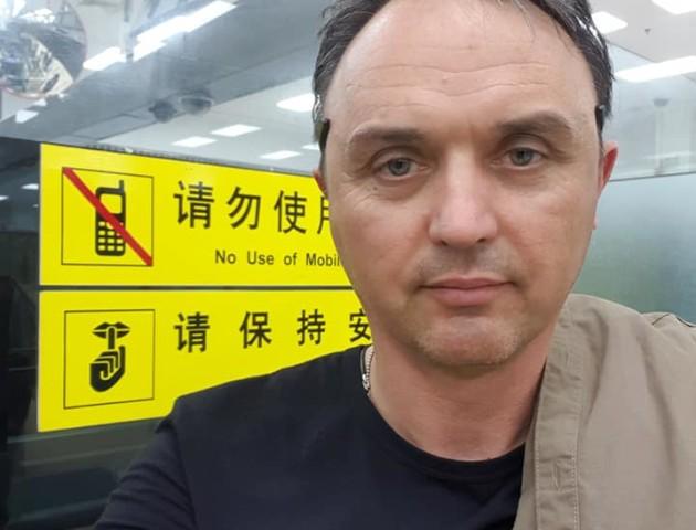 «Я і китайська «в'язниця», - Ігор Лапін про перехід кордону у Китаї