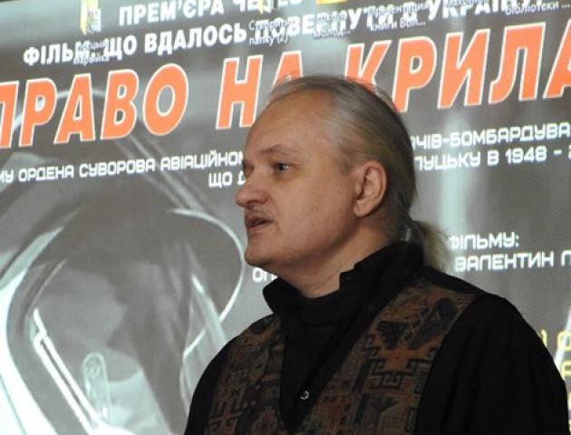 Волинські активісти вимагають покарати організаторів показу фільму про радянську авіацію