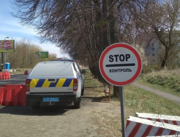 В Україні на перетині «червоних» та «зелених» зон встановлять пости
