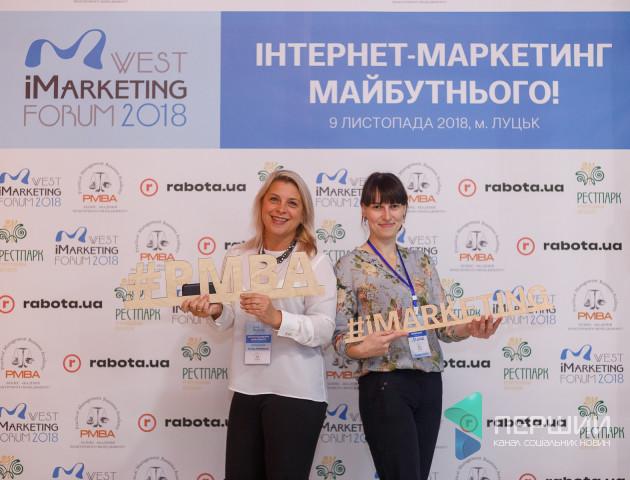 Маркетинг-форум у Луцьку: 8 важливих тез про рекламу в інтернеті