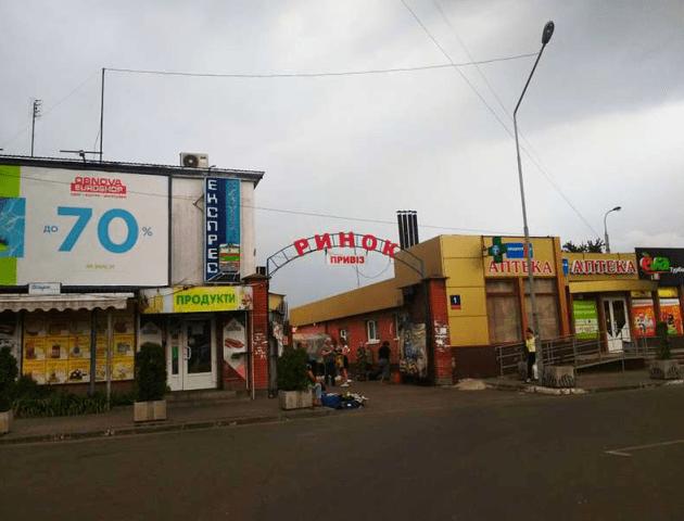 Луцькі базарники поскаржились Зеленському на Башкаленка