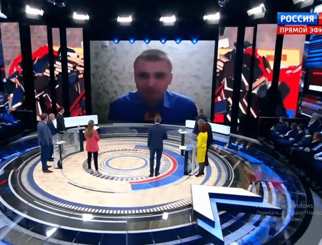 Луцький комуніст заявив про переслідування в прямому ефірі «Росія-1». ВІДЕО