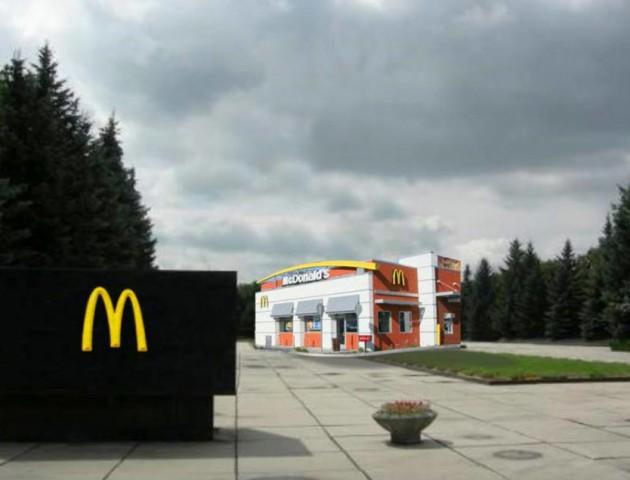 Замість обеліску на Меморіалі чи туалетів у центрі міста: лучани пропонують нові місця для McDonalds
