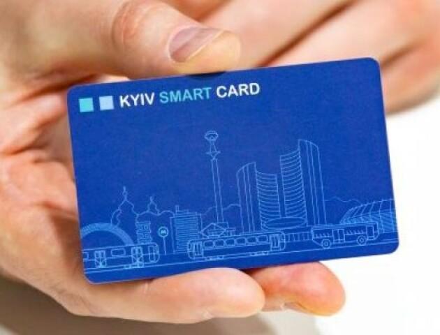 У Києві перенесли запровадження електронного квитка