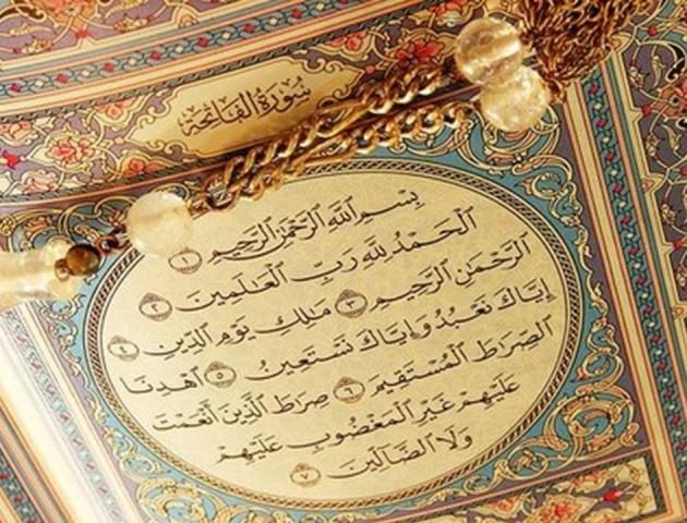 Коран та стереотипи про Іслам: у Луцьку презентували нове видання священного тексту. ВІДЕО
