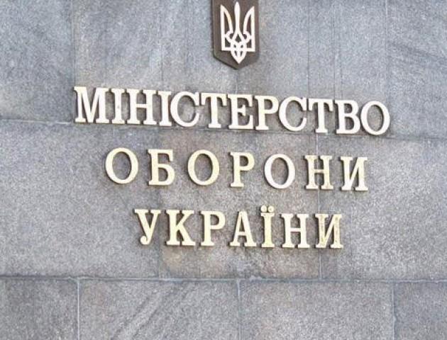 Міноборони відмовляється платити компенсацію волинському військовому