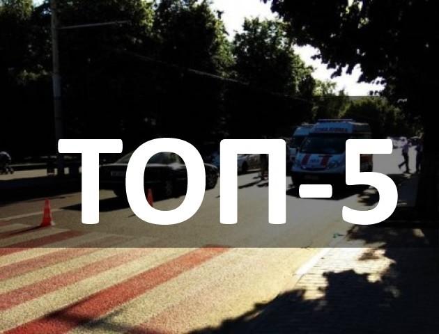 Новий керівник поліції Прикарпаття та ДТП в Луцьку: ТОП-5 за вихідні