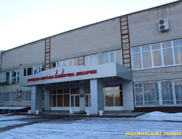 У Луцькій міській клінічній лікарні з'явився новий медичний апарат. ВІДЕО