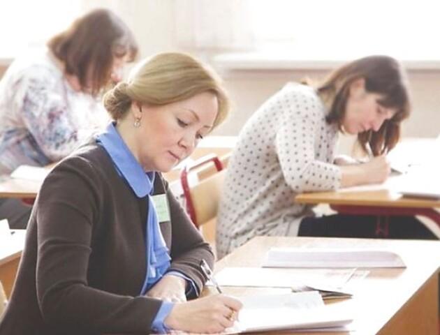 ЗНО для вчителів зроблять обов'язковим