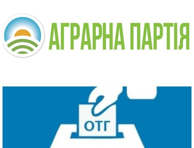 Аграрна партія - серед лідерів на виборах в ОТГ